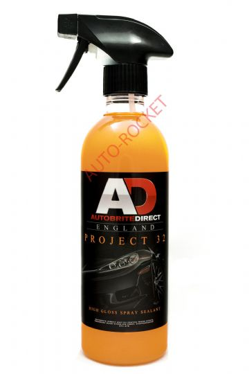 Autobrite Direct - Project 32 Paint Sealing Gloss Enhancing Spray Sealant 500ml